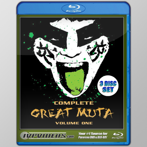 Complete Muta V.1 (3 Disc Blu-Ray with Cover Art)